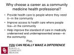 why choose a career as a community medicine health professional