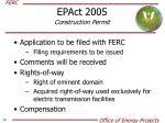 epact 2005 construction permit1