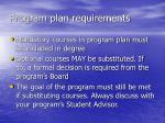 program plan requirements