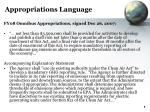 appropriations language