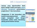 apa e government