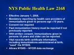 nys public health law 2168