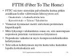 ftth fiber to the home3