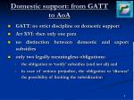 domestic support from gatt to aoa