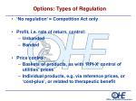 options types of regulation