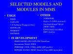 selected models and modules in mms