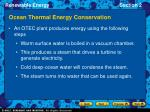 ocean thermal energy conservation1