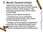 e model desentralisasi