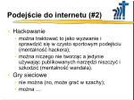 podej cie do internetu 2