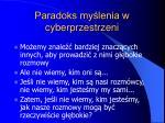 paradoks my lenia w cyberprzestrzeni