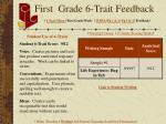 first grade 6 trait feedback