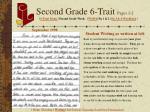 second grade 6 trait pages 1 2