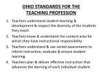 ohio standards for the teaching profession