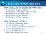 exchange network guidance