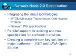 network node 2 0 specification
