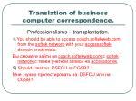 translation of business computer correspondence1