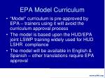 epa model curriculum