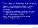the need to address renovation
