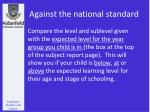 against the national standard