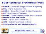 sg15 technical brochures flyers