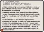 b l gica pol tica justicia distributiva y social
