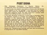 post doha