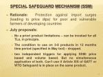 special safeguard mechanism ssm