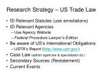 research strategy us trade law