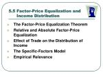5 5 factor price equalization and income distribution