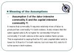 meaning of the assumptions1