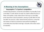 meaning of the assumptions3