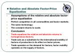 relative and absolute factor price equalization4