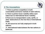 the assumptions1