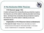 the heckscher ohlin theorem1