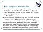 the heckscher ohlin theorem2