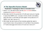 the specific factors model2