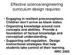 effective science engineering curriculum design requires