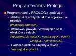 programov n v prolog u