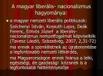 a magyar liber lis nacionalizmus hagyom nya