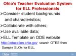 ohio s teacher evaluation system for ell professionals