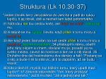 struktura lk 10 30 371
