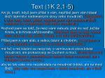 text 1k 2 1 5