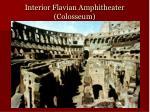 interior flavian amphitheater colosseum