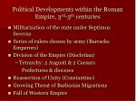 political developments within the roman empire 3 rd 5 th centuries