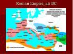 roman empire 40 bc