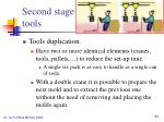 second stage tools2