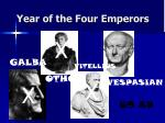 year of the four emperors3