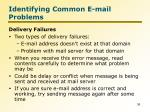 identifying common e mail problems3