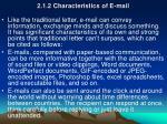 2 1 2 characteristics of e mail
