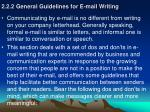 2 2 2 general guidelines for e mail writing